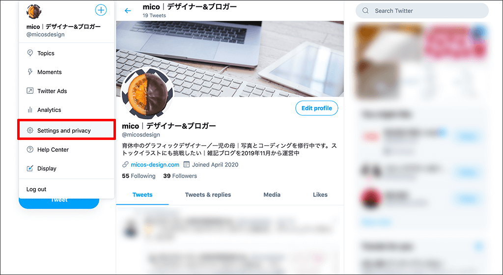 Settings and privacyをクリック